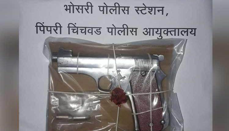Bhosri-Police