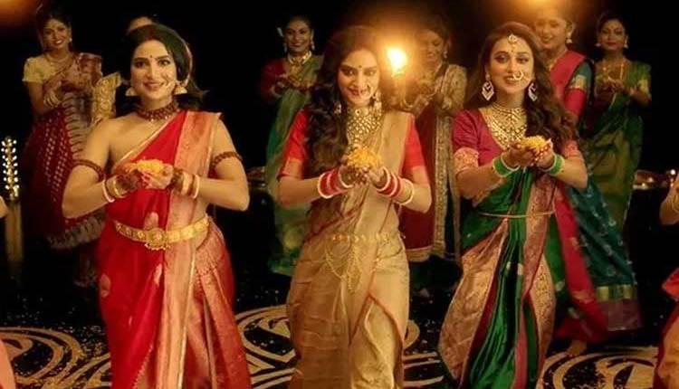 Durga Dance