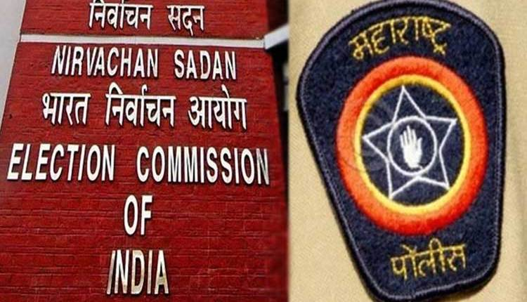 ECI and Police
