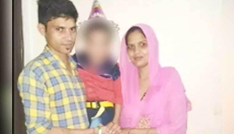 Delhi Murder Case