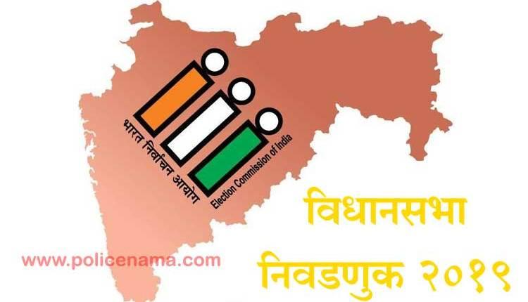 Vidhansabha Election