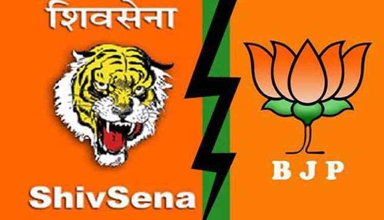 shivsena AND bjp