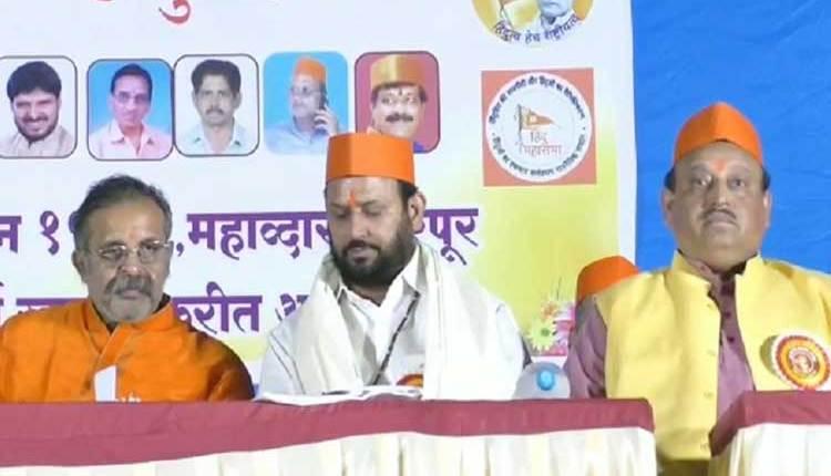 Jago Hindu Sammelan