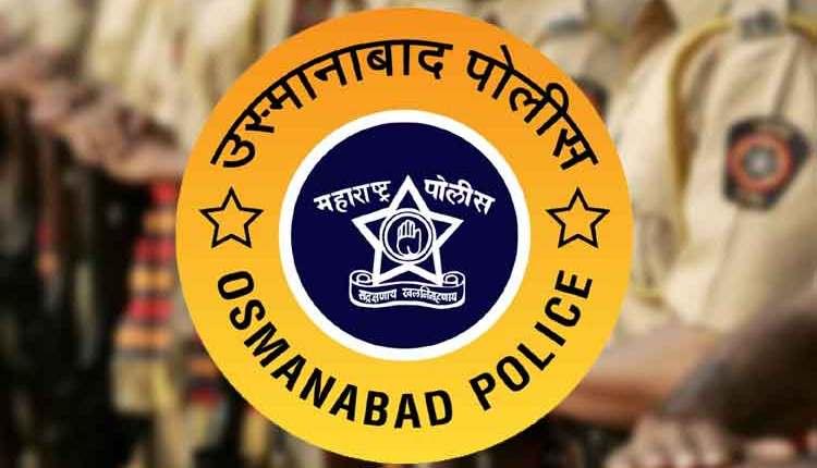 osmanabad-police