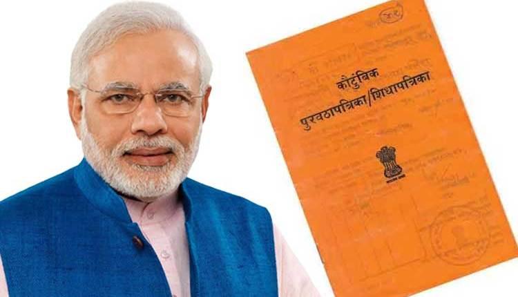 Modi government's