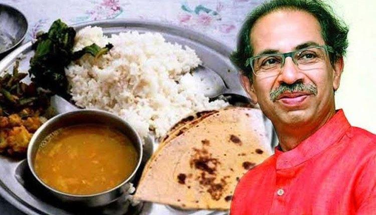 Shiv Bhojan Thali