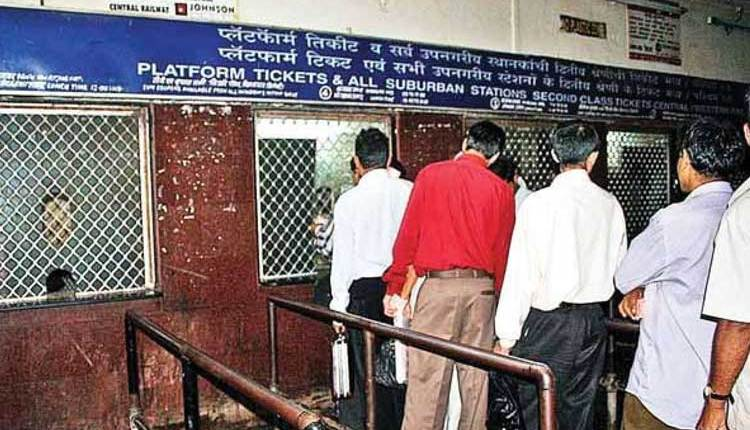 railway platform ticket