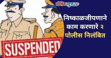 2-police-suspended-for-negligence-1