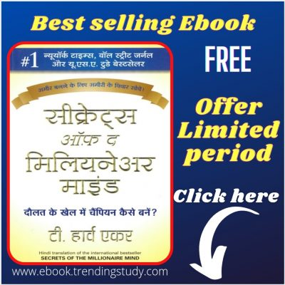 ebook.trendingstudy