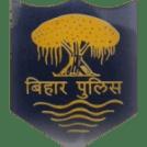 Bihar Police Constable Exam Date