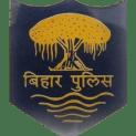 Bihar Police Exam Date