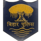 Bihar police document verification