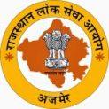 Rajasthan public si bharti