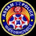 Assam Police Salary