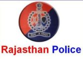 Rajasthan Police Exam Date