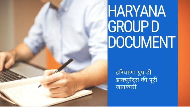Haryana Group D Document Verification