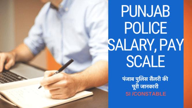Punjab Police Salary Constable & SI