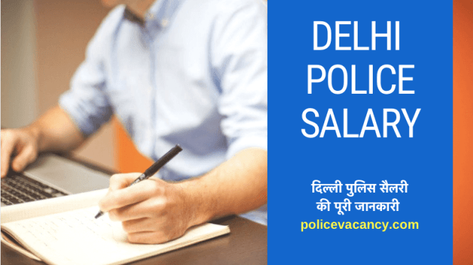 Delhi Police Salary