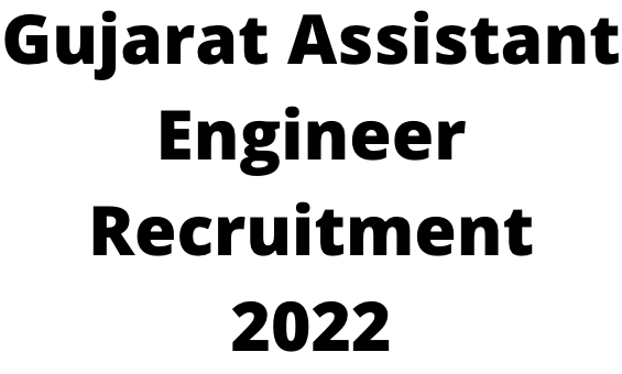 Gujarat Assistant Engineer Recruitment 2022