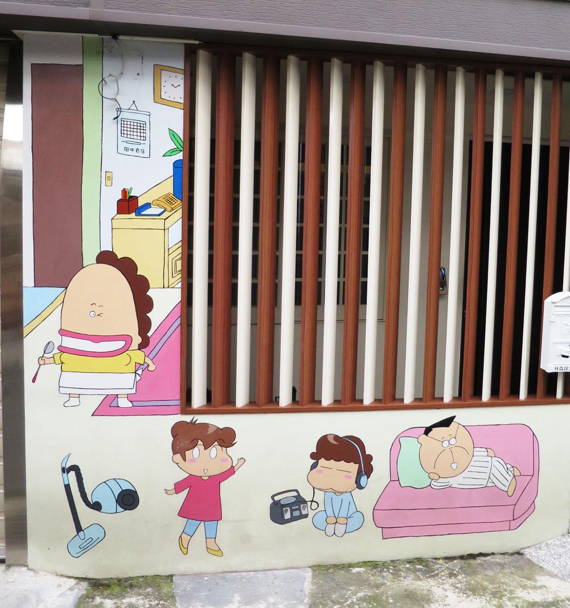 動漫巷 animation lane