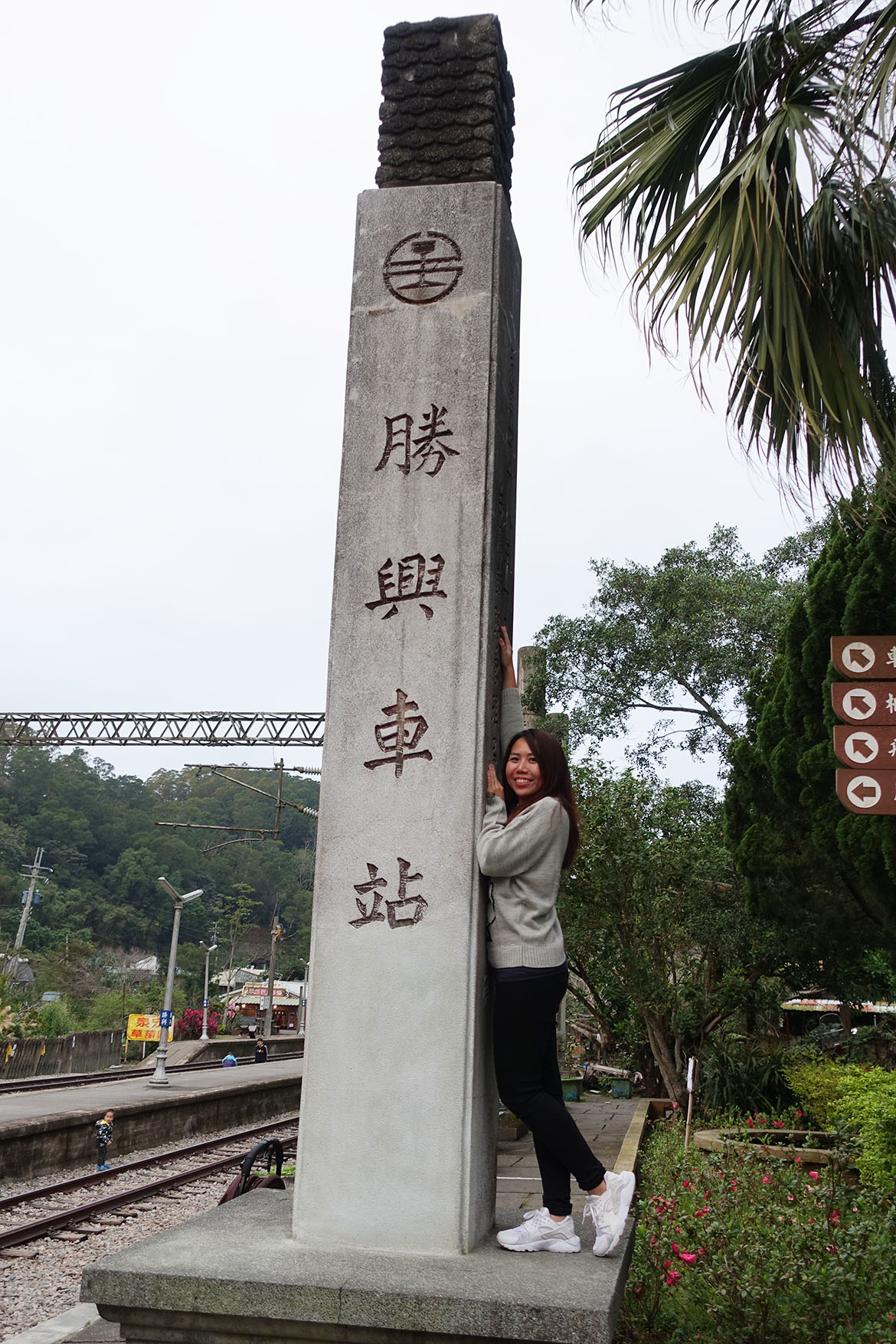 2017 Taichung vlog1