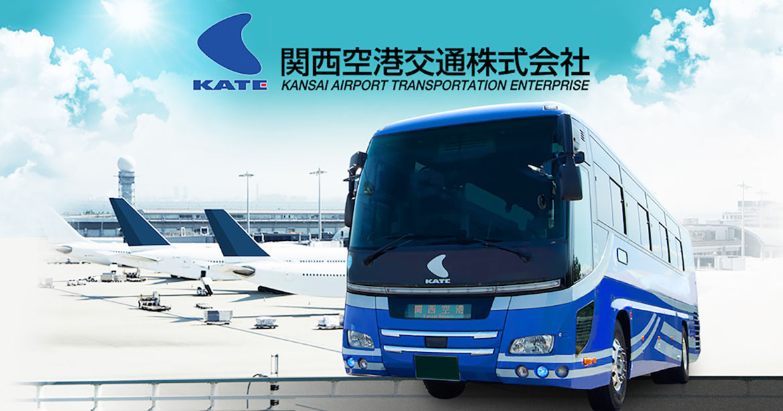神戶 關西機場 海上高速船 Kobe kansai airport BAY SHUTTLE