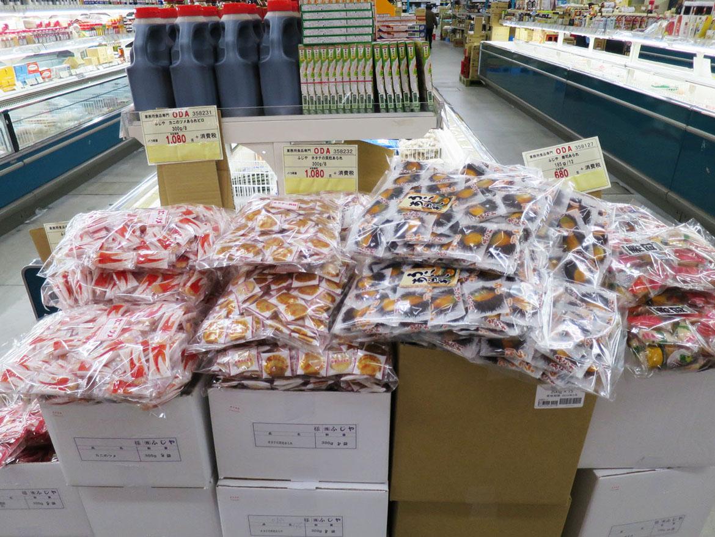 大阪木津卸売市場 kizu ichiba