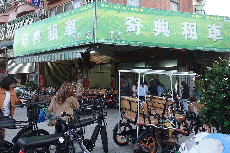 后里單車自遊行 Houli bicycle