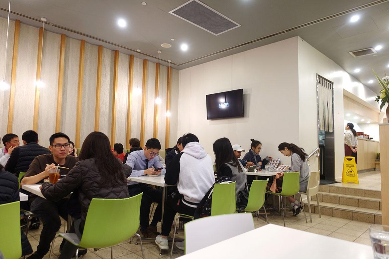 Miso Japanese Restaurant