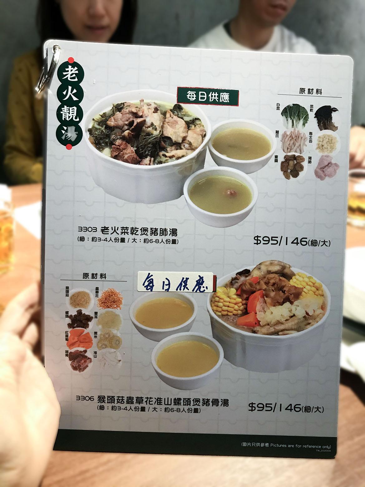 楚撚記大排檔 ChorLand Cookfood Stall