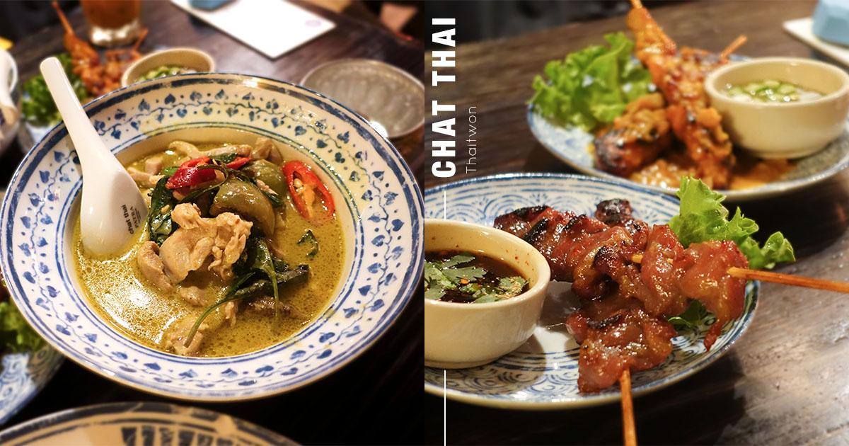 chat thai sydney thaitown