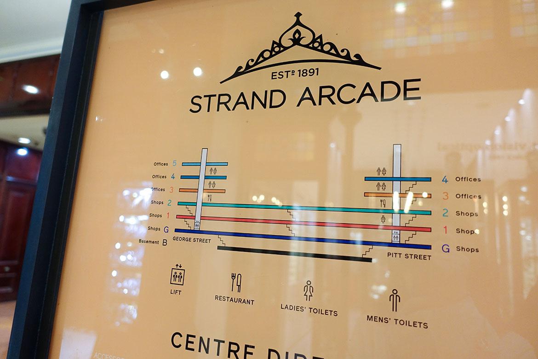 史特萊特商場 The Strand Arcade