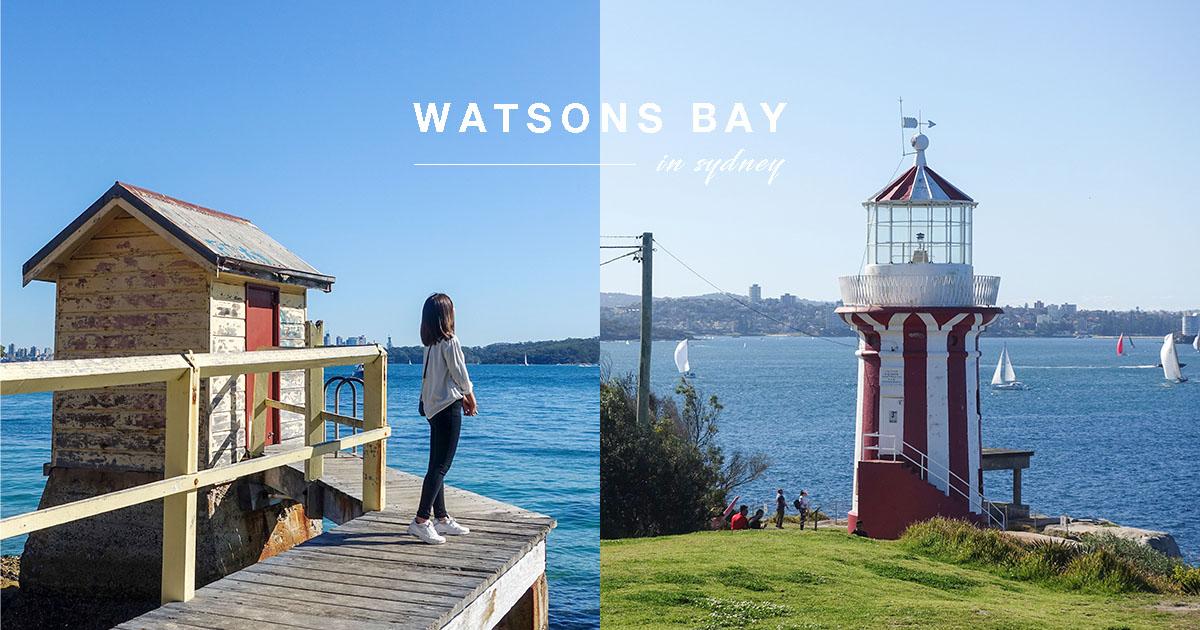 屈臣氏灣 watsons bay
