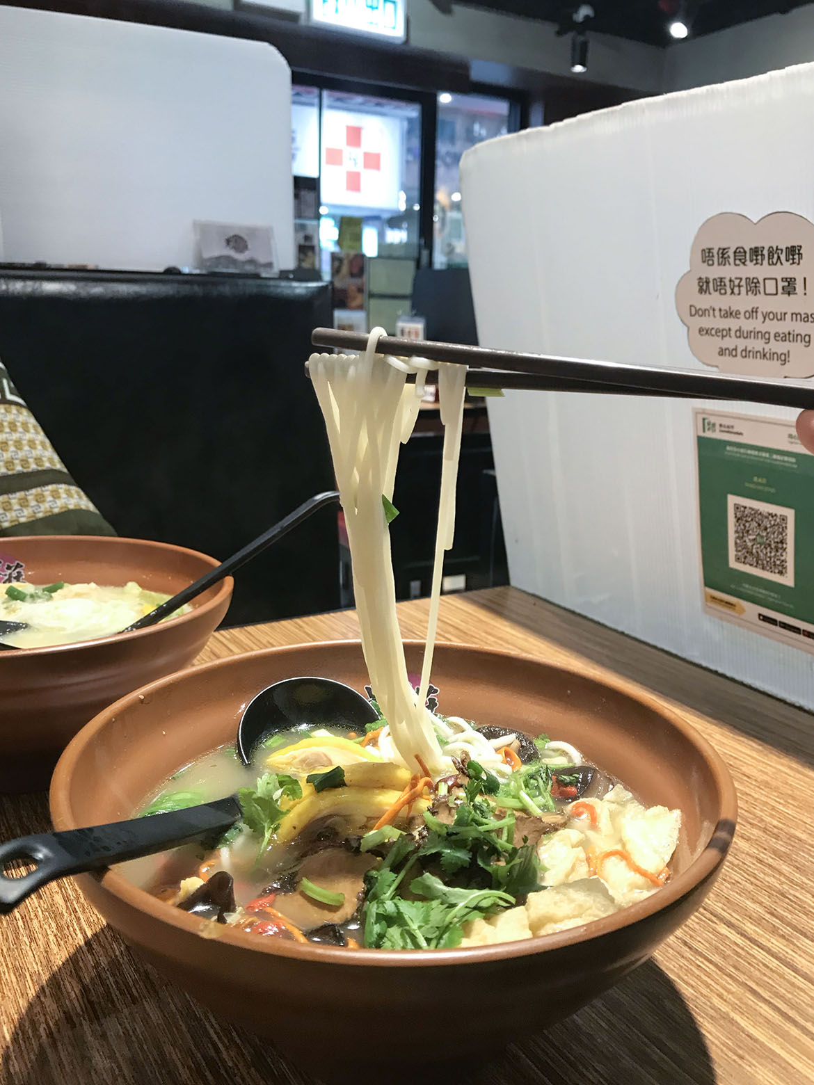 農米莊 NMC Noodles