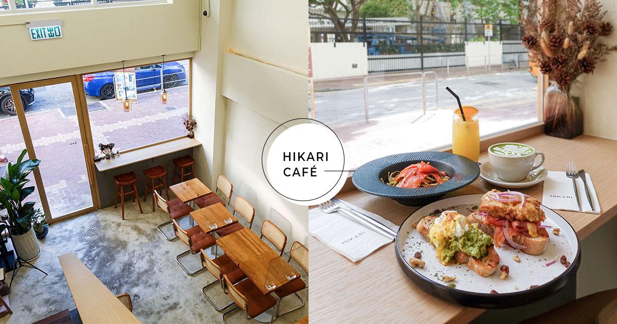 ひかり HIKARI CAFÉ