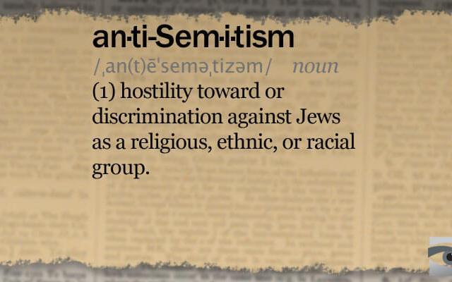 Antisemitismen i den Sverigevänliga rörelsen