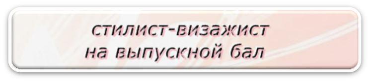 icon 101