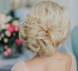 Боковой пучок свадебная прическа