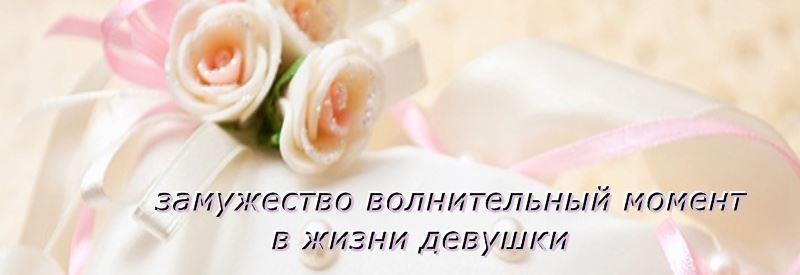 Выездная регистрация цена 30 тысяч рублей