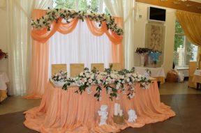 Свадьба в персиковом цвете Москва