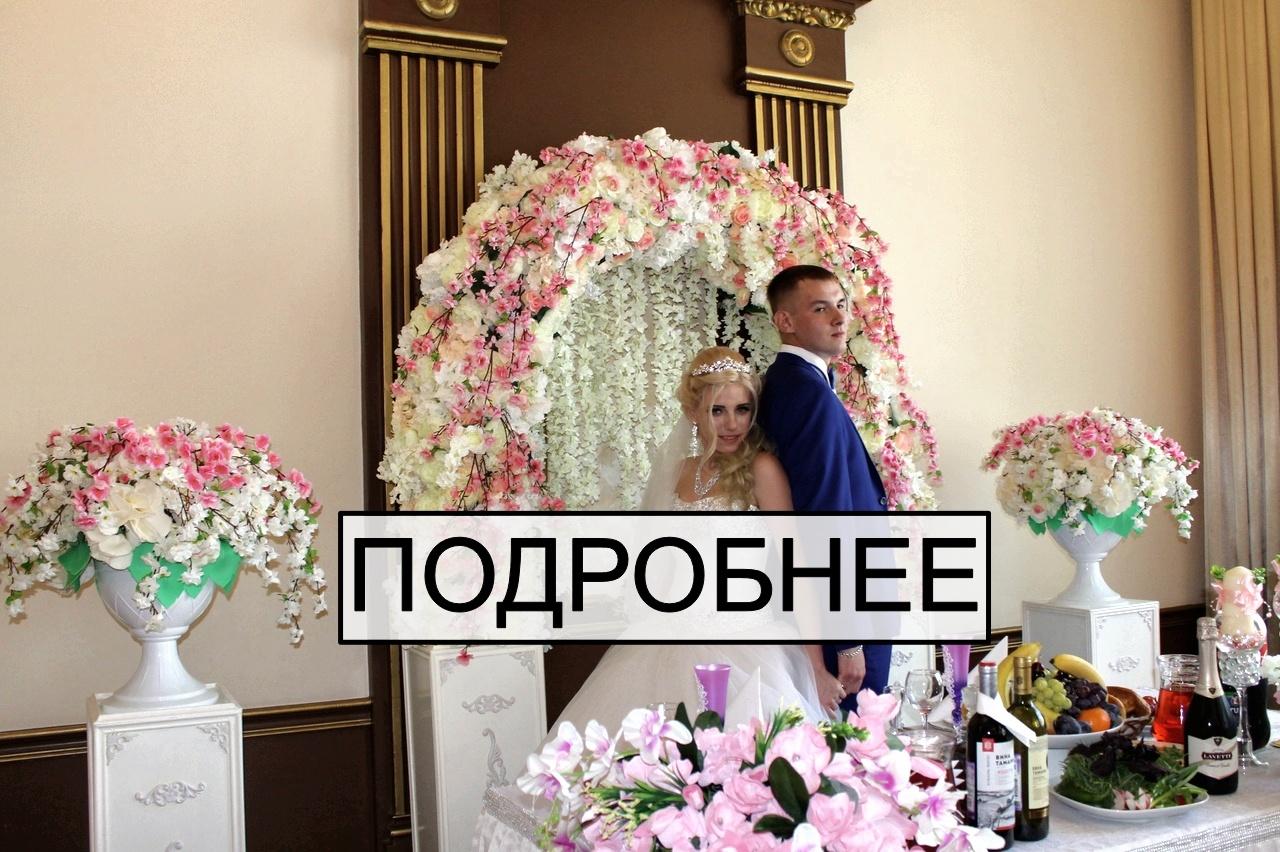 Свадьба под ключ Москва
