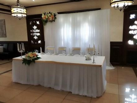 Свадьба проведение праздника Долгопрудный
