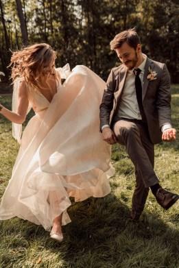 Свадьба молодой невесты