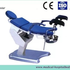 Al S Chairs And Tables Carolina Chair Table Multi Purpose Medical Examination For Gynaecological Operating Room Als Ot010