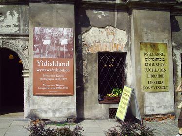Jewish bookstore Krakow