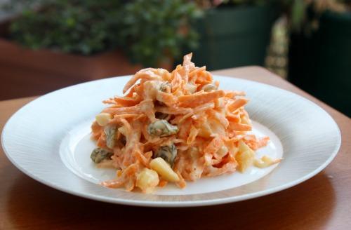 carrot salad 500x