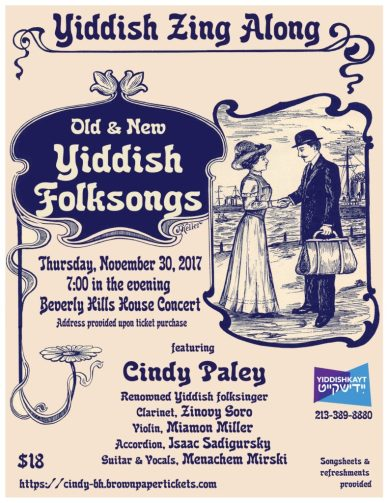 Flyer 11-30-17_Cindy-Paley-event