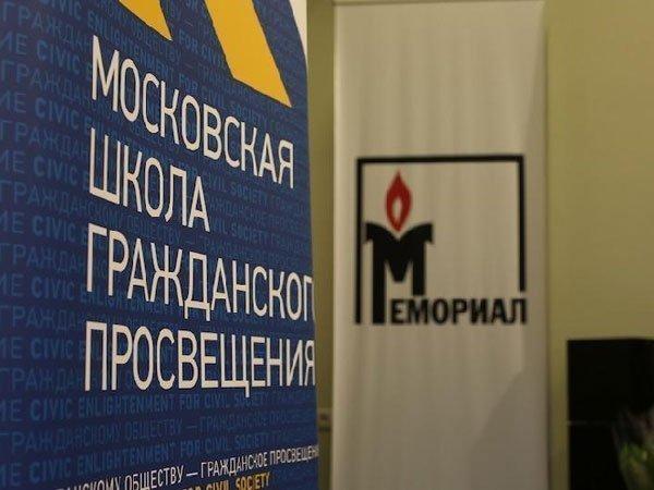 В Думе г. о. Тольятти заседает выпускник иностранного агента?