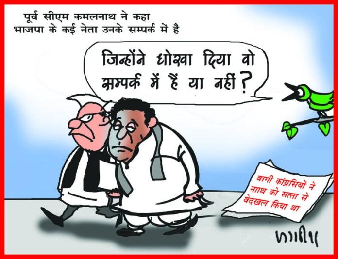 04 May Cartoon [ 02]