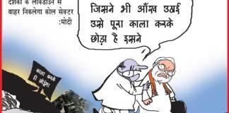 19 June Cartoon [poly]